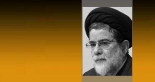 سید ابوالفضل موسویان