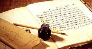 کتب فقهی
