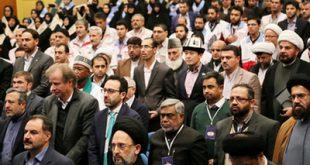 تصاویر دومین همایش بینالمللی «اسلام و حقوق بشر دوستانه بینالمللی»