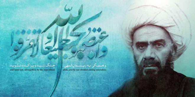 ملزومات وحدت اسلامی از دیدگاه علامه کاشف الغطاء