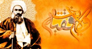 ولایت فقیهان از دیدگاه شیخ فضل الله نوری