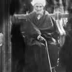 آیت الله العظمی حاج شیخ عبدالکریم حائری درواپسین سالیان حیات