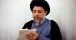 مولّفههای «جهش تولید» در مبانی اقتصادی شهید صدر