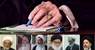 شورای عالی حوزه علمیه خراسان منصوب شدند