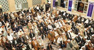 آئین بزرگداشت آیتالله میلانی در مشهد- شبکه اجتهاد