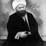 آیت الله العظمی حاج شیخ عبدالکریم حائری درسالیان آغازین اقامت در شهرقم