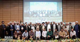 افتتاحیه بیستمین سال تحصیلی مرکز فقهی ائمه اطهار(ع)