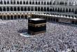 عربستان نحوه برگزاری حج امسال را اعلام کرد