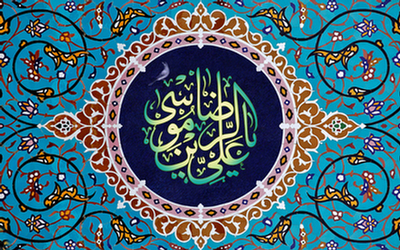 امام رضا(ع)، الگوی گفتگوی جهانی امروز/ حسن امینیفر