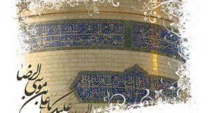 توسعه تشیع، تعمیق دین/ مسلم شهابی