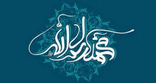 هدف از بعثت یا زیباترین آیت قرآنی/ رسول جعفریان