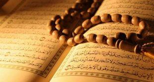 ویژگیهای دین محمدی چیست؟/ مسلم شهابی