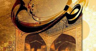 اصول مناظره و آزاداندیشی در سیره امام رضا (ع)/ گفتوگو بر اساس اصول مشترک ادیان