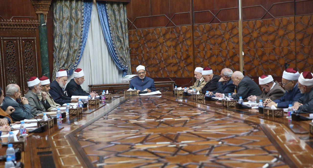جلسه اضطرارى هیئت علماء الازهر به ریاست احمد الطیب شیخ الازهر