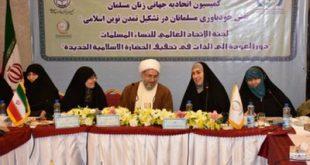 لزوم پاسخگویی نسبت به شبهات علیه زنان از سوی اندیشمندان اسلامی