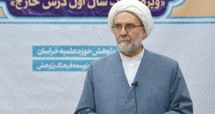 شناخت مکاتب فقهی، با نگاهی به مکتب شیخ مفید و امام خمینی