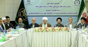 فعالسازی نقش «سادات» در وحدت جهان اسلام
