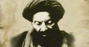 سید محمد کاظم طباطبایی یزدی