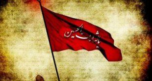 امام حسین(ع)، یک وصیت و یک جهان وصی