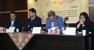 نگاهی نو به ازدواج زودهنگام در ایران