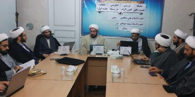 بررسی ادلّه مخالفان الزام حکومت نسبت به مسئله حجاب