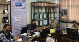 عدالت از منظر شهید صدر؛ دولتمحور یا مردممحور/ معیارهای ۱۴ گانه تحقق عدالت سیاسی