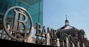 الگوی بانکداری اسلامی اندونزی؛ راهبردی برای اصلاح قوانین بانکداری ایران