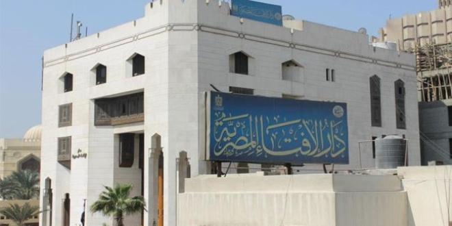 جنجال بر سر لایحه «صدور فتوا» میان الازهر ورزات اوقاف مصر