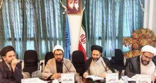 فقه سیاسی به مثابه ضرورتی فراگیر در حلّ مشکلات و مسائل نظام اسلامی