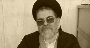 بررسی احادیث شیعی درباره عید نوروز/ سید محمدجواد شبیری