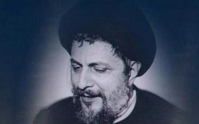 عذر تقصیر به پیشگاه امام موسی صدر/ مجتبی نامخواه