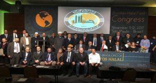 تأسیس بزرگترین مرکز جهانی حلال در مکه