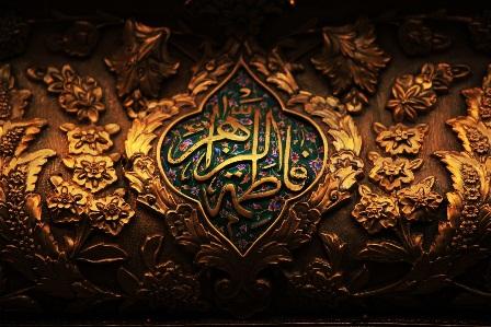اصل «حاکم» حضرت زهرا(س) در امامتِ امام بر امت/ محمد صادقیان
