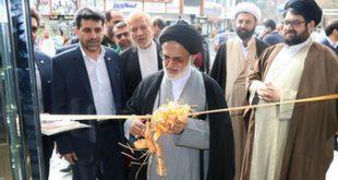 افتتاح نخستین «باجه مشاوره فقهی» در زمینه بانکداری اسلامی در قم