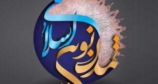 از چالشهای حوزه علمیه برای ورود به تمدن نوین اسلامی تا حلقه مفقوده کارآمدی فقه حکومتی