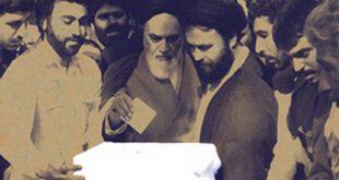 قرائت شیعی از مشارکت سیاسی