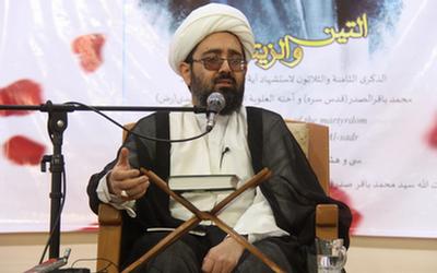 تصریح شهید صدر به نظامسازی در مقدمه فلسفتنا/ حجیت پاشنه آشیل نظریه صدر است