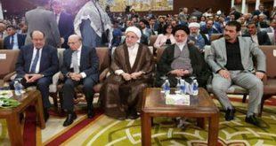 گزارشی از کنفرانس بینالمللی «باقرین» در بغداد