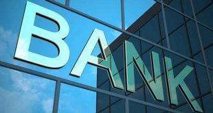 مصوبه شورای فقهی بانک مرکزی برای حل یکی از معضلات بانکی کشور