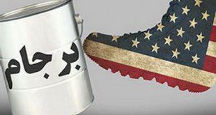 واکنش صریح مراجع و علما به «خروج آمریکا از برجام» و توصیههایی به «دولت»