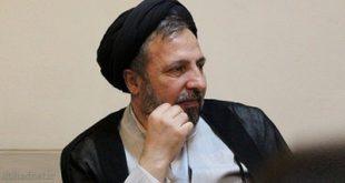 مطهری و اندیشه معاصر اسلامی و شیعی/ سیدمحمد عیسینژاد