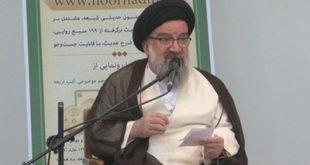 «جامع الاحادیث» دربرگیرنده سرمایههای شیعی به زبان روز است/ 400 هزار حدیث در پایگاه جامع احادیث قابل دسترسی است
