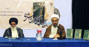 حسینی گرگانی: استاد خارج باید روش فکر کردن را آموزش دهد/ ارسطا: رونویسی طلاب در حین درس، مطلوب نیست