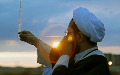 تصاویری از روشهای استهلال هلال ماه مبارک رمضان در قم