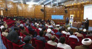 «رسالت ماندگار»، تصاویر مراسم بزرگداشت «شهید صدر» در دانشگاه قم