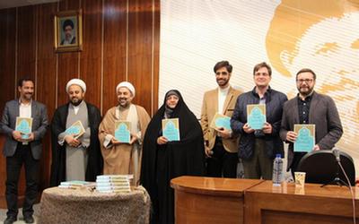 تصاویری از مراسم بزرگداشت مقام علمی شهید صدر، نابغهای که نمیشناسیم