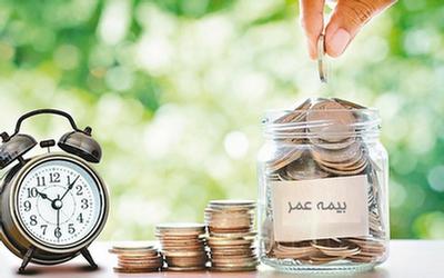بیمهی عمر در میزان فقاهت/ محمدحسین کمالی