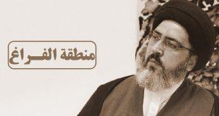 سید-محسن-حسینی-فقیه