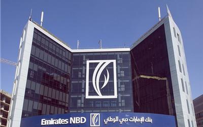 بانکداری اسلامی در کشور امارات متحده عربی