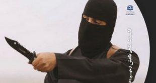 کالبدشکافی داعش: از ظهور تا افول